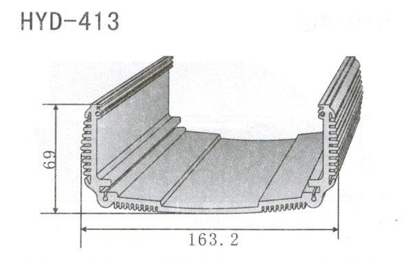 变频器配套插片散热器413