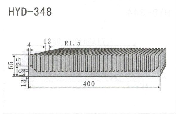 40-50cm型材散热器348