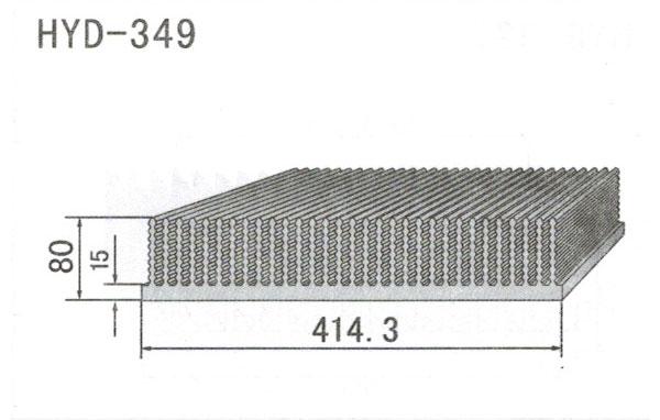 40-50cm型材散热器349