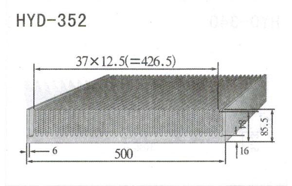 40-50cm型材散热器352