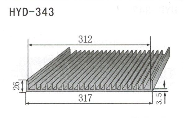 31-39cm型材散热器343