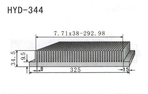 31-39cm型材散热器344