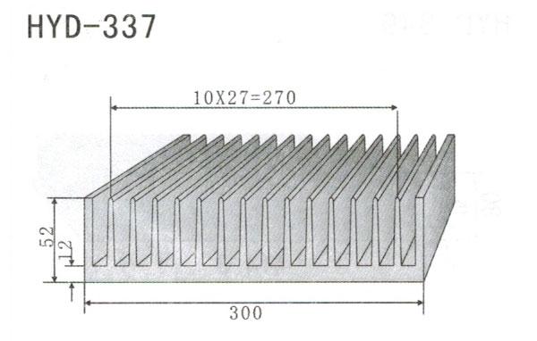 30cm型材散热器337