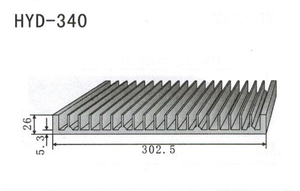 30cm型材散热器340