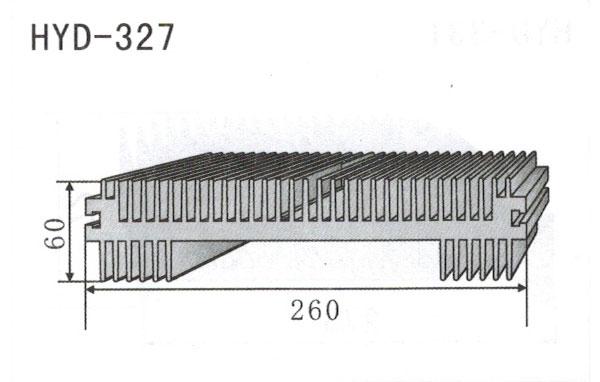 26-29cm型材散热器327