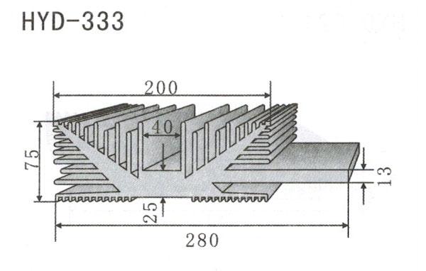 26-29cm型材散热器333
