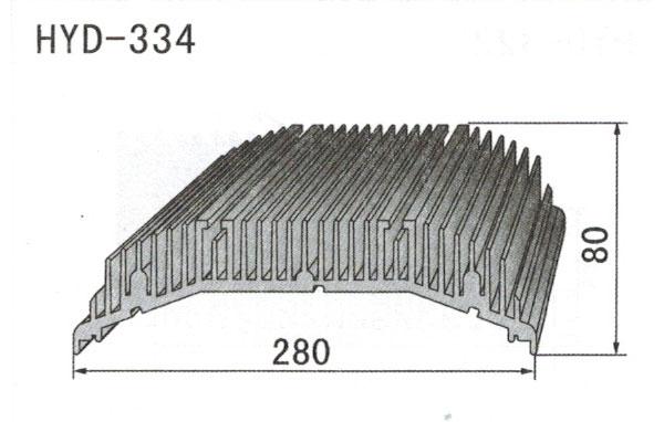26-29cm型材散热器334