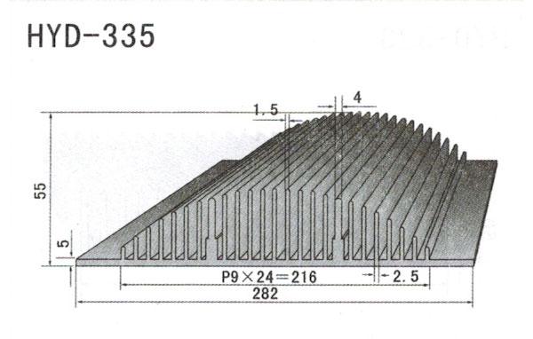 26-29cm型材散热器335