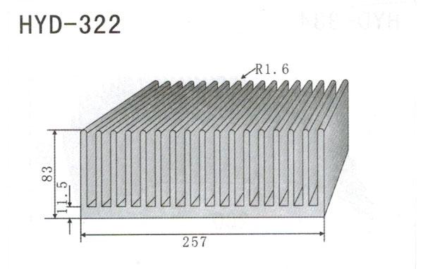 25cm型材散热器322