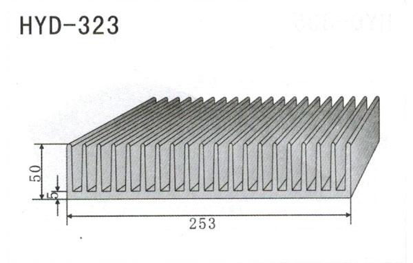 25cm型材散热器323