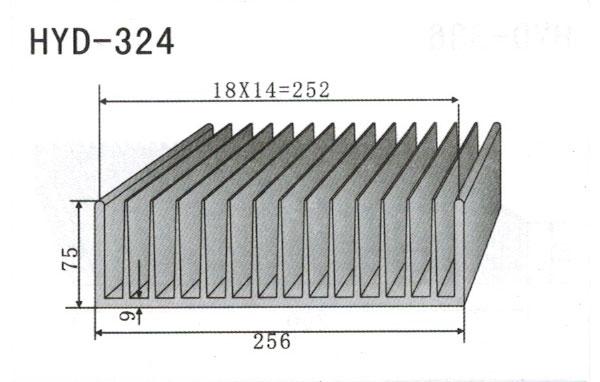 25cm型材散热器324
