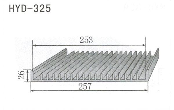 25cm型材散热器325