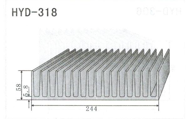 24cm型材散热器318