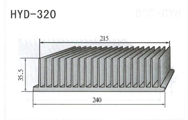 24cm型材散热器320
