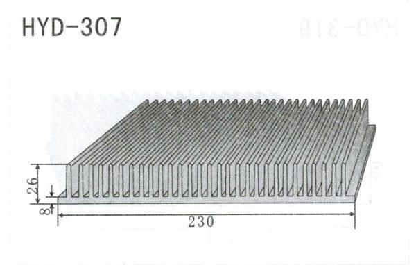 23cm型材散热器307
