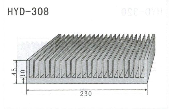 23cm型材散热器308