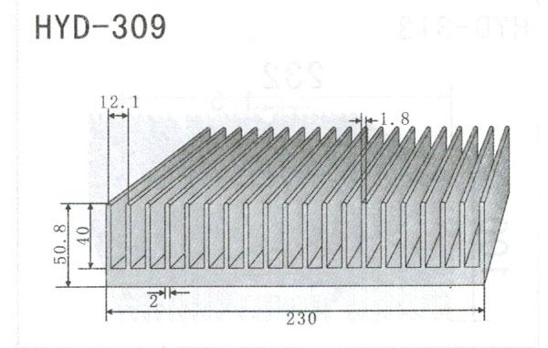 23cm型材散热器309