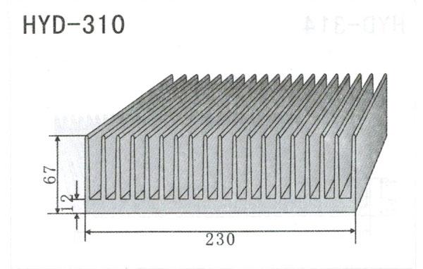 23cm型材散热器310