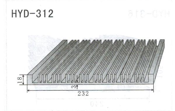 23cm型材散热器312