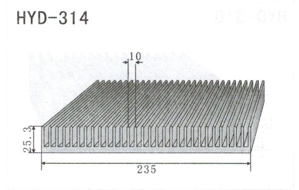23cm型材散热器314
