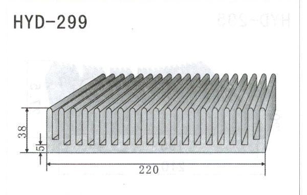 22cm型材散热器299