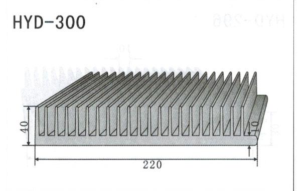 22cm型材散热器300