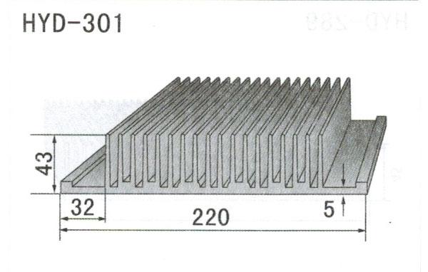 22cm型材散热器301