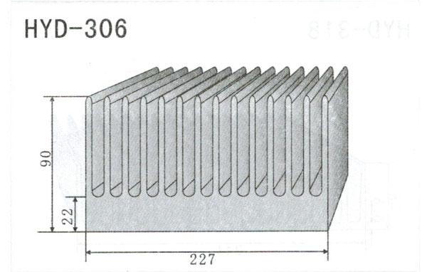 22cm型材散热器306