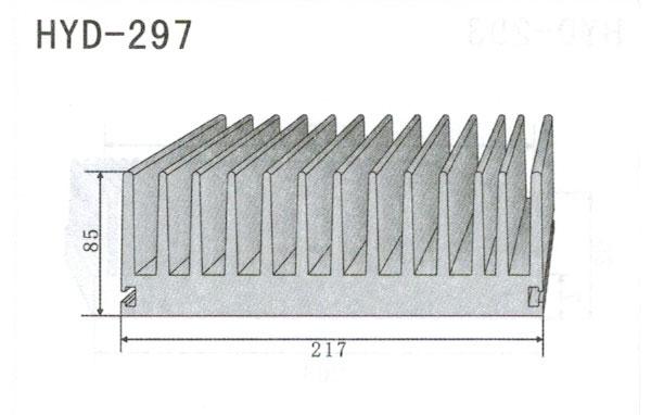 21cm型材散热器297