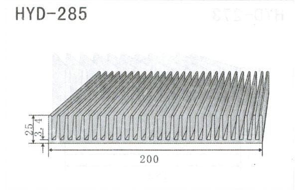 20cm型材散热器285
