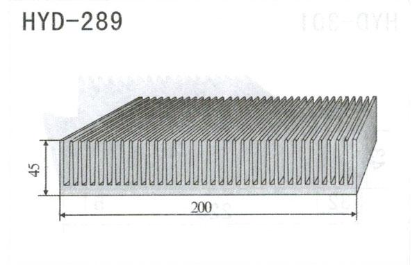 20cm型材散热器289
