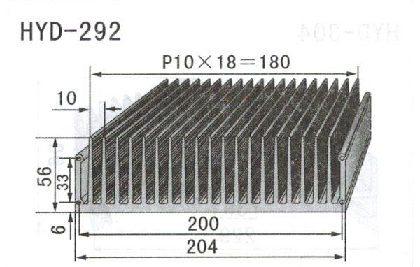 20cm型材散热器292