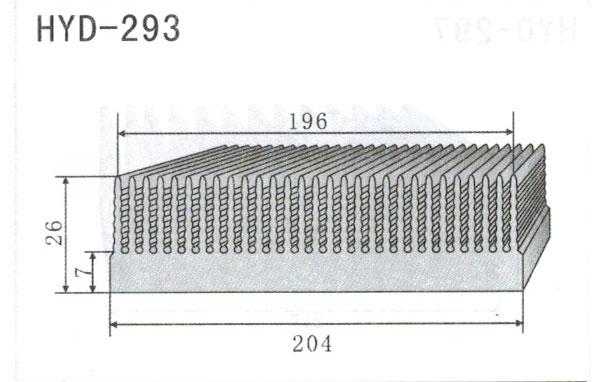 20cm型材散热器293