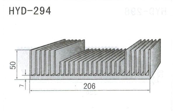 20cm型材散热器294