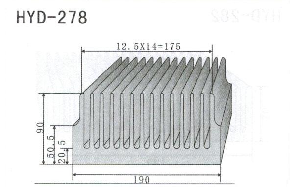 19cm型材散热器278
