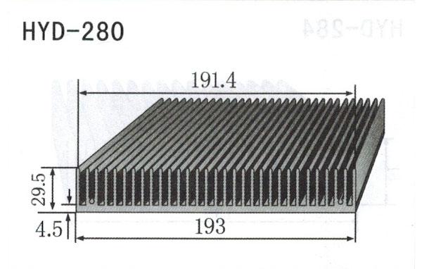 19cm型材散热器280
