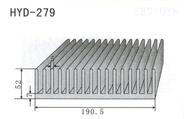 19cm型材散热器279