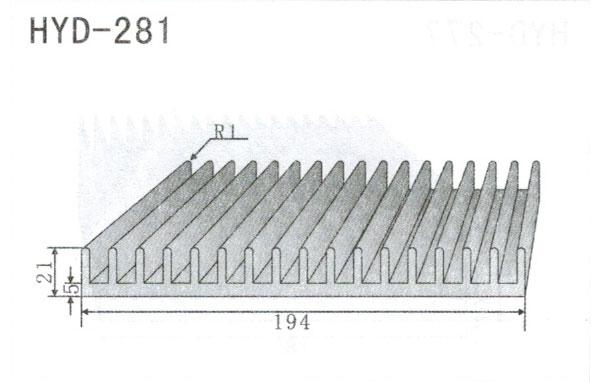 19cm型材散热器281