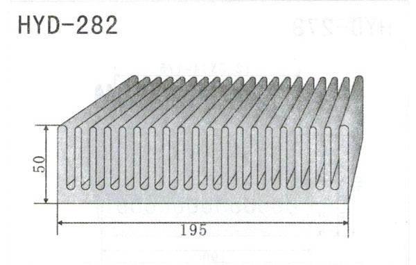19cm型材散热器282