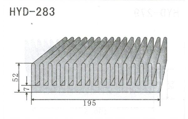 19cm型材散热器283