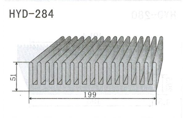 19cm型材散热器284