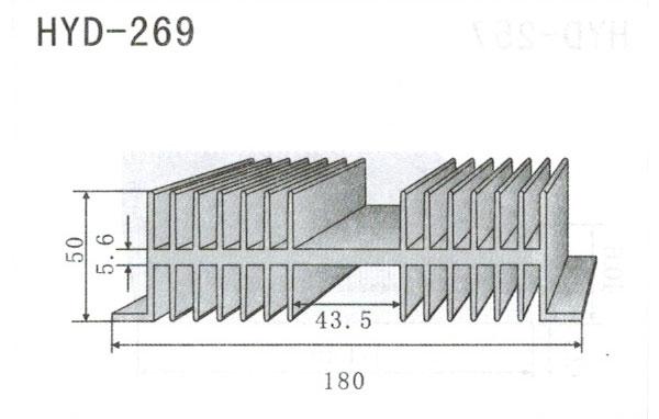 18m型材散热器269