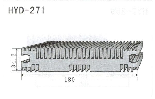 18m型材散热器271