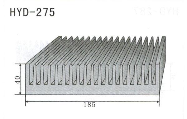 18m型材散热器275