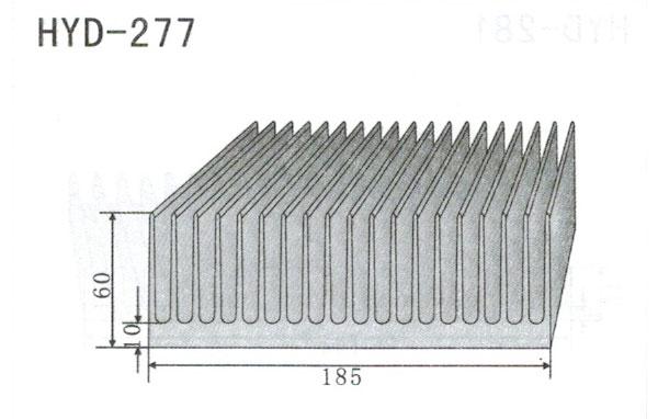 18m型材散热器277
