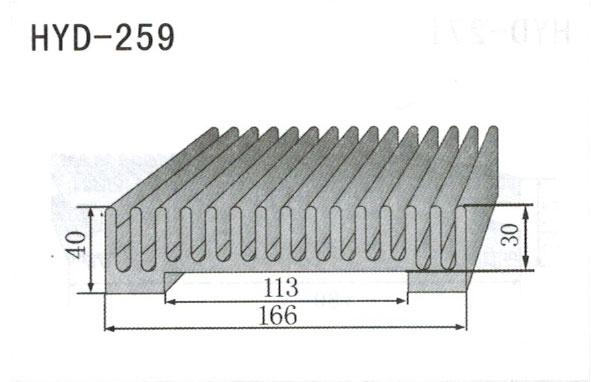 17cm型材散热器259