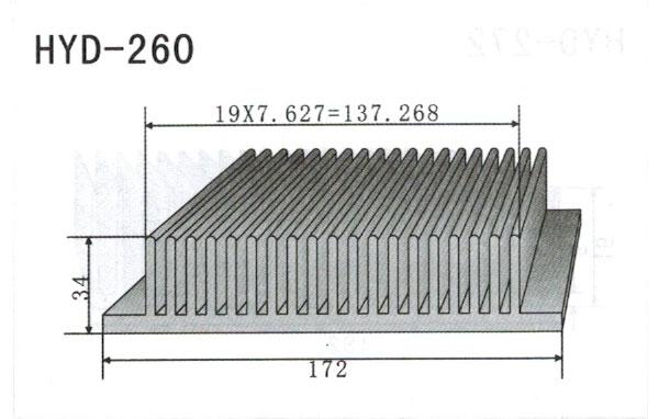 17cm型材散热器260