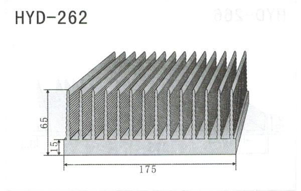 17cm型材散热器262