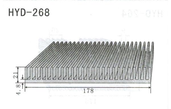 17cm型材散热器268