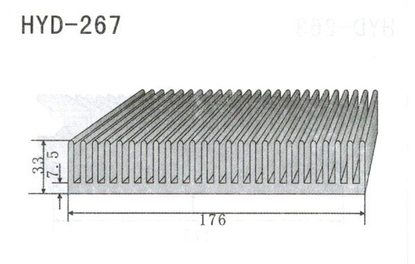 17cm型材散热器267